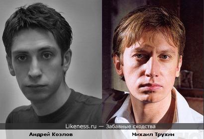 Андрей Козлов (Крем) похож на Михаила Трухина (Менты)