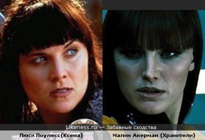 Люси Лоулесс (Ксена) похожа на Малин Акерман из Хранителей