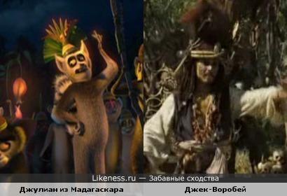 Лемур Джулиан из Мадагаскара похож на Джека-Воробья во 2-х Пиратах