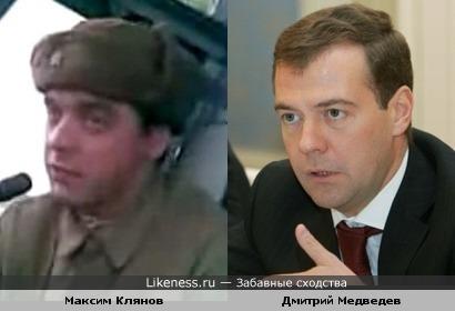 Актер Максим Клянов похож на Дмитрия Медведева