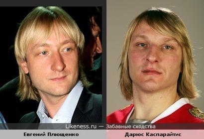 Дарюс Каспарайтис похож на Евгения Плющенко