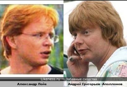 Актер Александр Лойе похож на Андрея Григорьева-Аполлонова