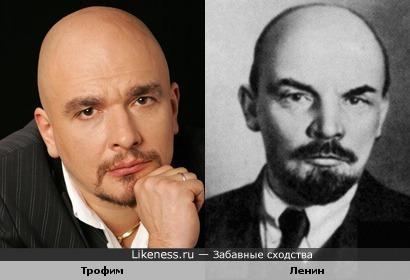 Трофим похож на Ленина