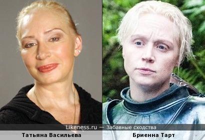 Татьяна Васильева похожа на Бриенну Тарт (Игра Престолов)