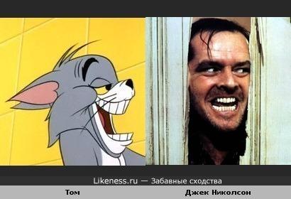 Том похож на Джека Николсона