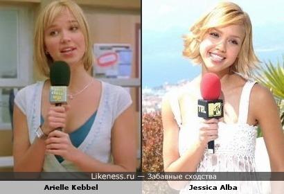 Ариэль Кеббел похожа на Джессику Альбу