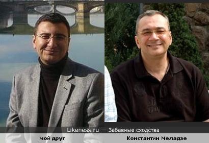 Мог друг похож на Константина Меладзе