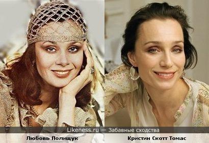 Прекрасные актрисы, каждая уникально красива по-своему, но я всегда замечала что-то общее в их внешности, а вы?