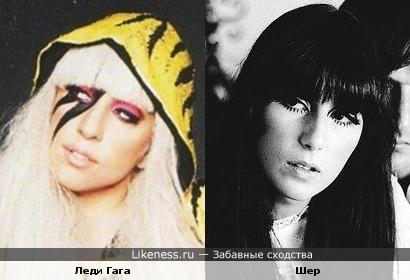 Даже став блондинкой, Леди Гага - копия Шер