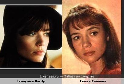 Françoise Hardy vs Елена Санаева