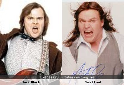 Jack Black vs Meat Loaf