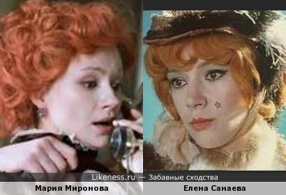 Жюли Миронова vs Алиса Санаева