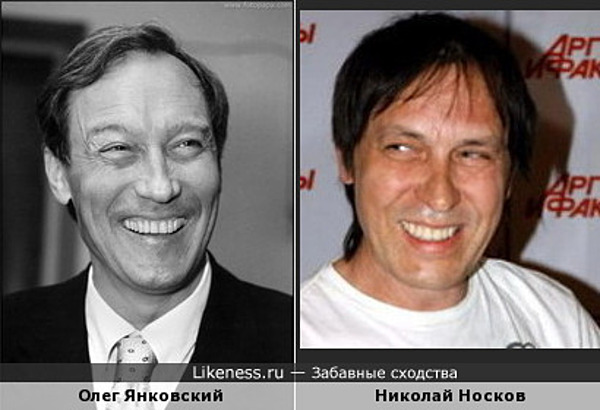 Олег Янковский vs Николай Носков