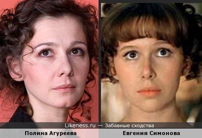 Полина Агуреева vs Евгения Симонова
