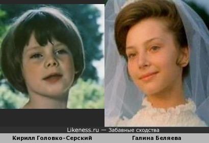 Кирилл Головко-Серский vs Галина Беляева