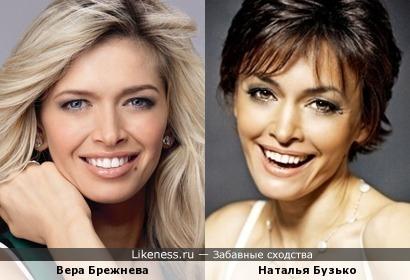 Вера Брежнева VS Наталья Бузько