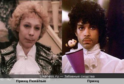 Принц - вдохновитель образа Принца