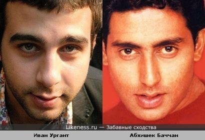 Иван Ургант - брат близнец Абхишека Баччана