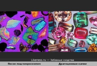 Песок под микроскопом напоминает россыпь драгоценных камней.