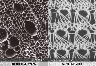 Древесный уголь под микроскопом похож на ажурный узор .