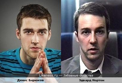 Волейболист Денис Бирюков напоминает Эдварда Нортона
