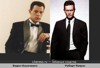 Вадим Казаченко похож на Роберта Патрика (Теринатор-2)