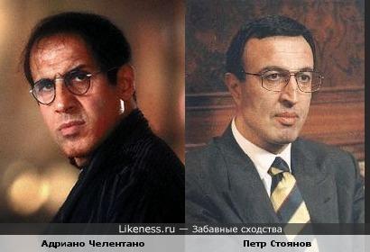 Адриано Челентано похож на экс-президента Болгарии Петра Стоянова