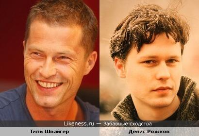 Тиль Швайгер и Денис Рожков похожи на Джонни Деппа