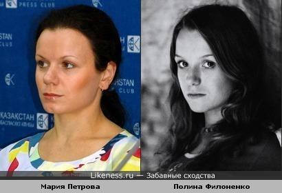 Полина Филоненко похожа на фигуристку Марию Петрову