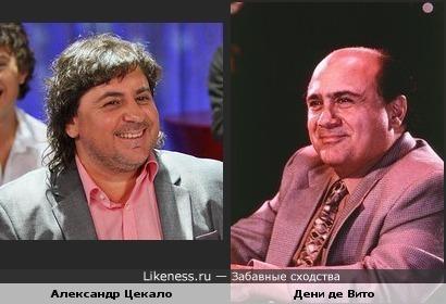 """""""Обрили уже"""" (Цекало и де Вито)"""