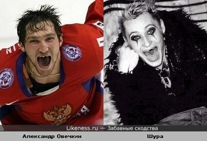 Известный хоккеист и певец Шура похожи