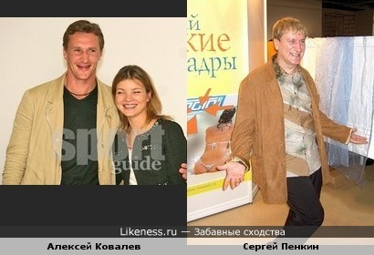 Хоккеист Алексей Ковалев похож на певца Сергея Пенкина