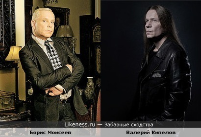 Борис Моисеев и рок-исполнитель Валерий Кипелов похожи