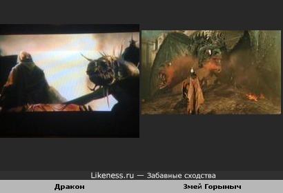 """Дракон из """"Властелина колец"""" похож на Змея Горыныча из фильма """"Илья Муромец"""""""