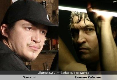 """Хамиль из группы """"Каста"""" и актер Рамиль Сабитов"""