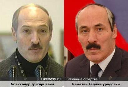 Президент Белоруссии Александр Лукашенко и политический деятель РФ Рамазан Абдулатипов