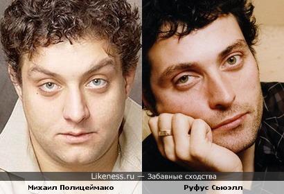 Актеры Михаил Полицеймако и Руфус Сьюэлл