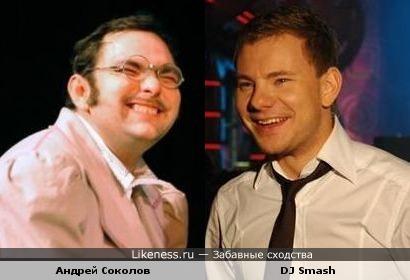 Актер Андрей Соколов и DJ Smash