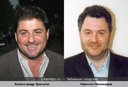 Александр Цекало и Максим Леонидов