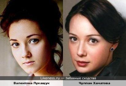 Актрисы Валентина Лукащук и Чулпан Хаматова