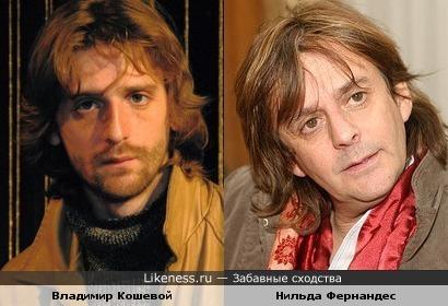 И снова Владимир Кошевой: на этот раз с Нильдой Фернандесом