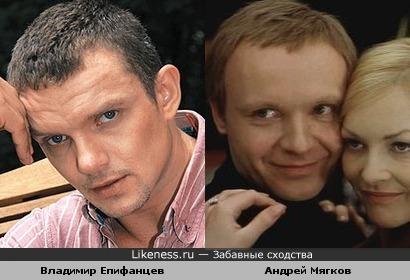Актеры Владимир Епифанцев и Андрей Мягков в роли Жени Лукашина