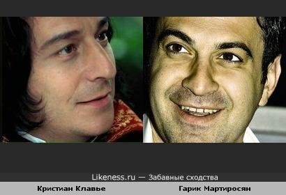 Франзузский актер Кристиан Клавье и Гарик Мартиросян