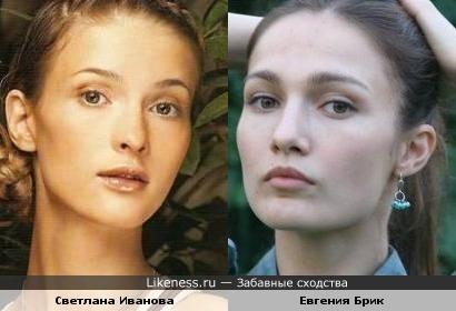 Актрисы Светлана Иванова и Евгения Брик