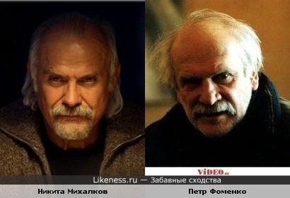 Режиссеры Никита Михалков и Петр Фоменко