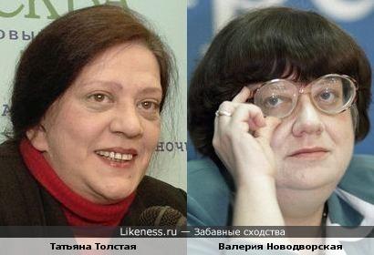 Татьяна Никитична и Валерия Ильинична
