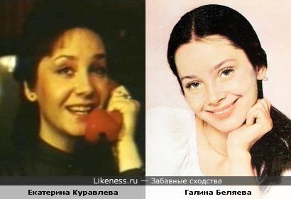 Актрисы Екатерина Куравлева и Галина Беляева