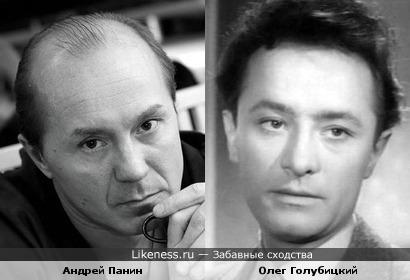 Актеры Андрей Панин и Олег Голубицкий