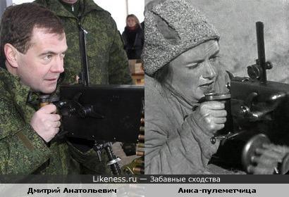 Дмитрий Медведев и Анка-пулеметчица в исполнении Варвары Мясниковой