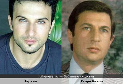Турецкий певец Таркан и российский актер Игорь Кваша